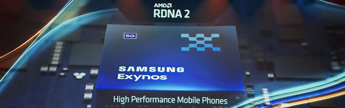 [Официально] Трассировка лучей появится в мобильных устройствах благодаря AMD и Samsung