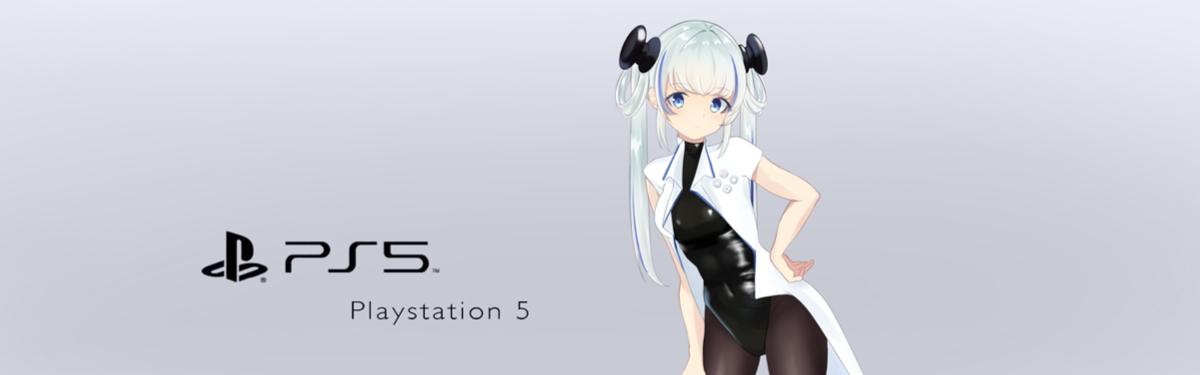 Слух: PlayStation 5 будет запускать вообще все PS4-игры