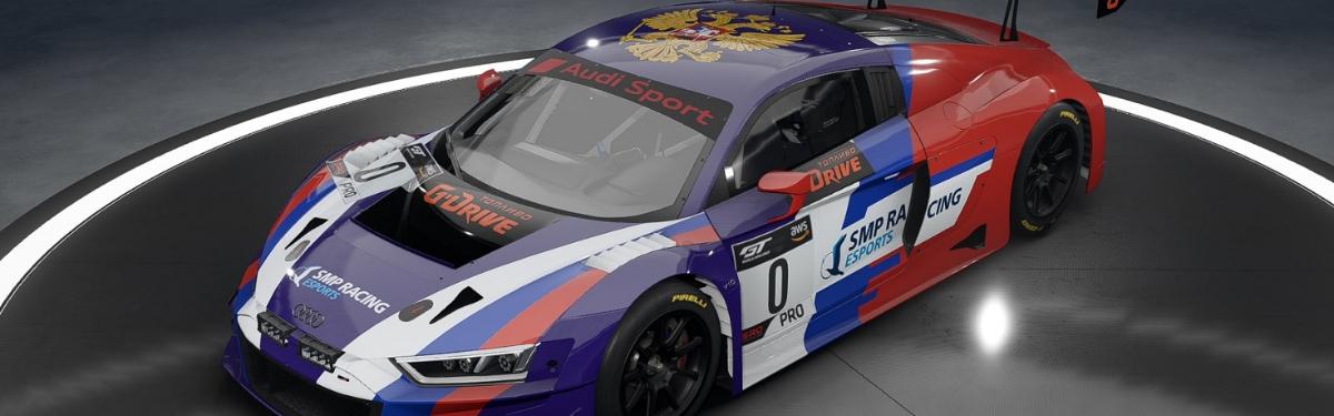 Анонс второго этапа Всероссийского чемпионата по виртуальному автоспорту