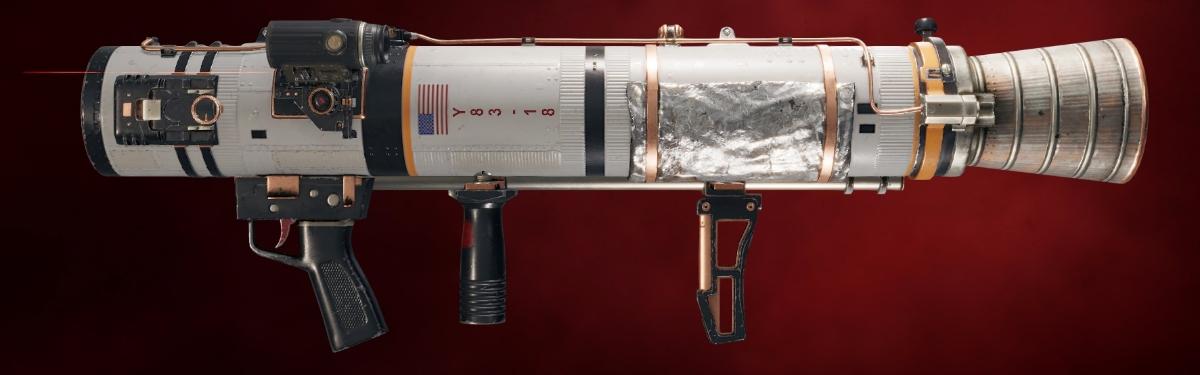 Far Cry 6 - Лучшее легендарное оружие